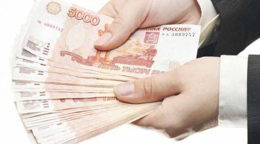 ötlet, amelyre az emberek pénzt kerestek)