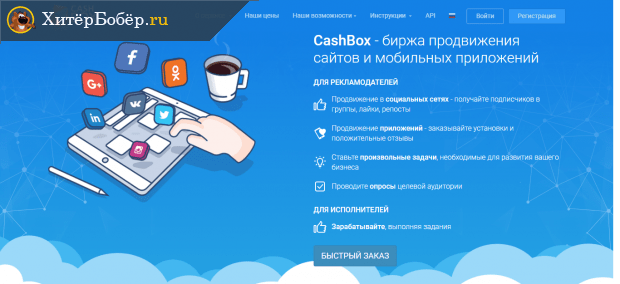 vktarget pénzt keresni az interneten)