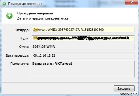 pénzt keresni az interneten a megbízások során)