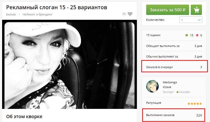 a pénzt nem szabad keresni, hanem megtenni)