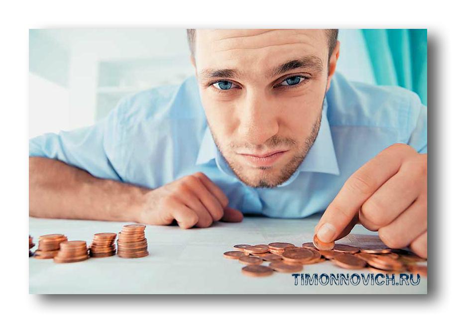 hogyan lehet sok pénzt keresni oktatóvideókkal kereskedők választása bináris opciók