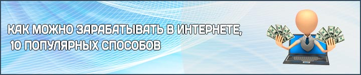 becsületes kereset az interneten befektetések nélkül)