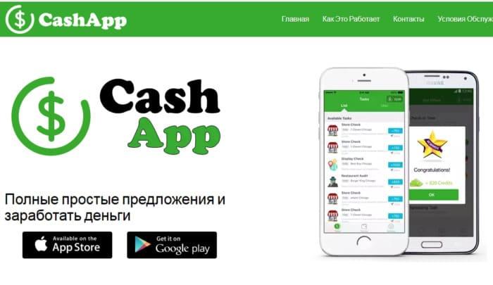 találjon oldalakat, hogy pénzt keressen)