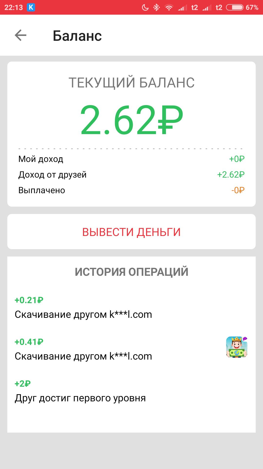 fizetett internetes keresetek áttekintése)