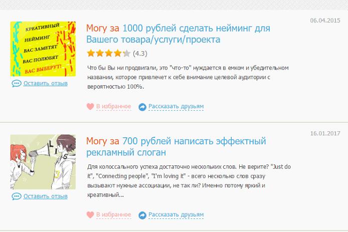 webhelyek, amelyeken pénzt lehet keresni)