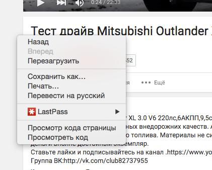 Így nézünk videót az interneten - X. évfolyam szám - Digitális lap - portobalaton.hu