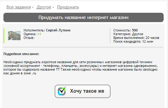1000 módon lehet pénzt keresni nem az interneten)