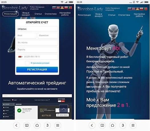 az interneten történő pénzkeresés mobil változata)