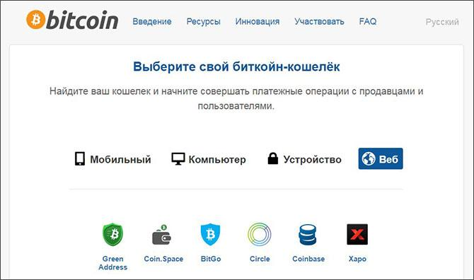 bitcoinok megengedettek