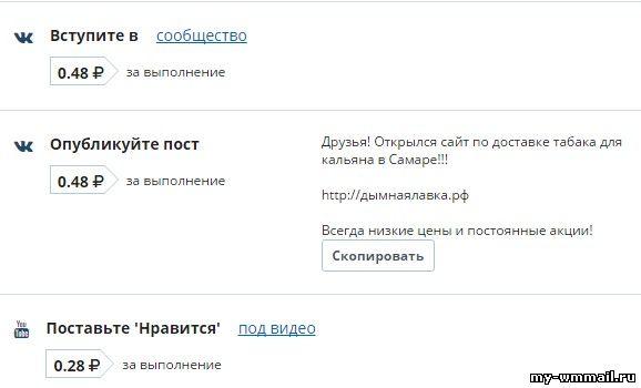 azonnal pénzt kereshet az interneten regisztráció nélkül)