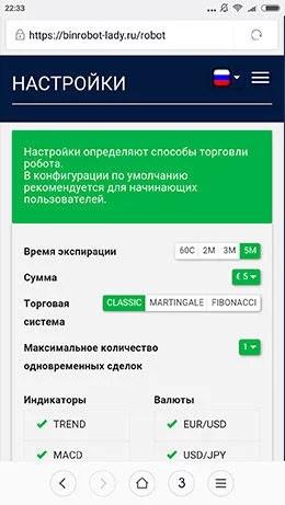 pénzre van szükség, hogyan lehet keresni)