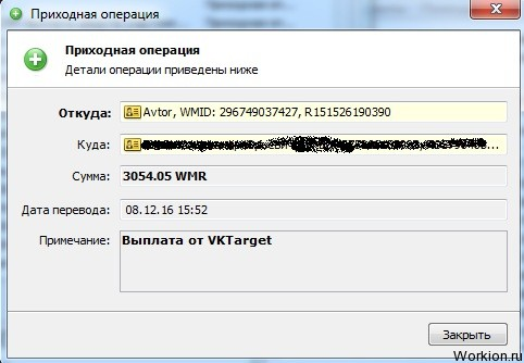 40 ezer internetes kereset)