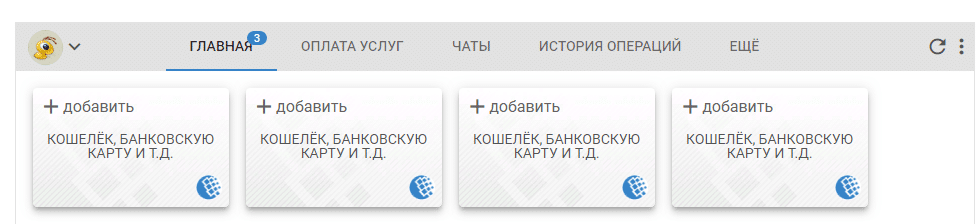 webhelyek, ahol bitcoinokat kereshet)