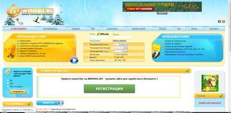 az internetes pénzkeresésről szóló összes webhely)