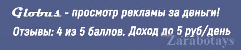 beruházások és jutalékok nélkül dolgozzon az interneten)