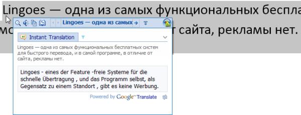 magyar-angol fordítás erre a szóra: opció