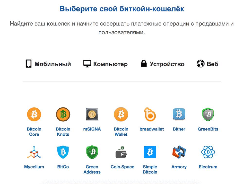 a böngésző bitcoinokat fizet a használatáért)