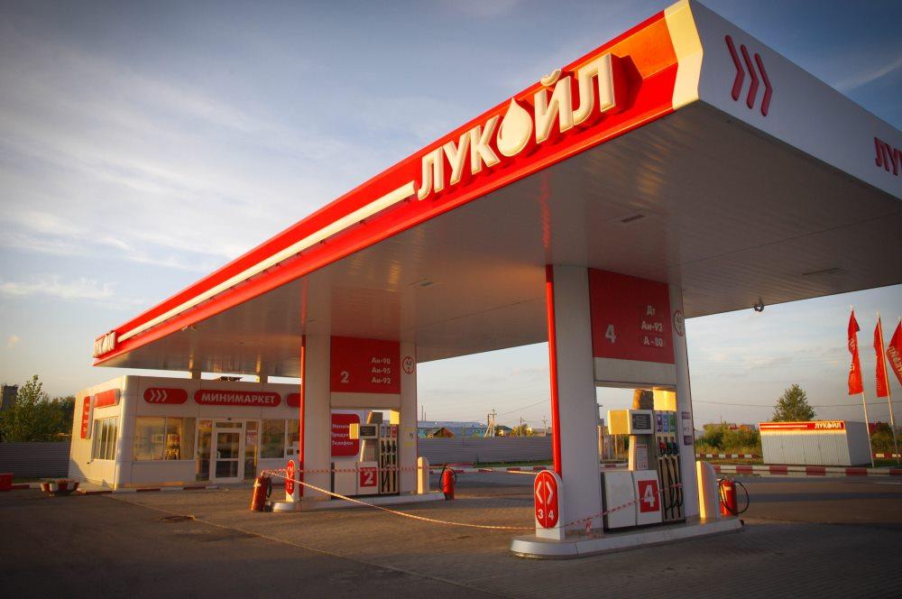 Szövetkezik a Lukoil és az ERG