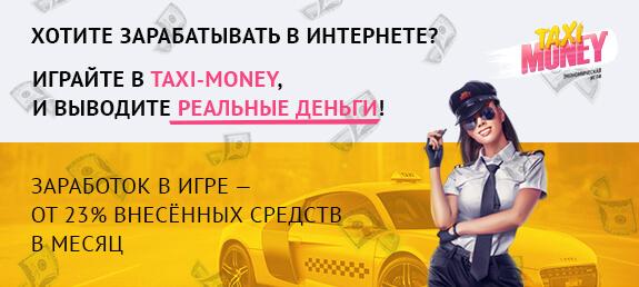 autó pénz internetes kereset