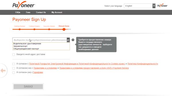 hogyan lehet pénzt keresni a webhely építésével