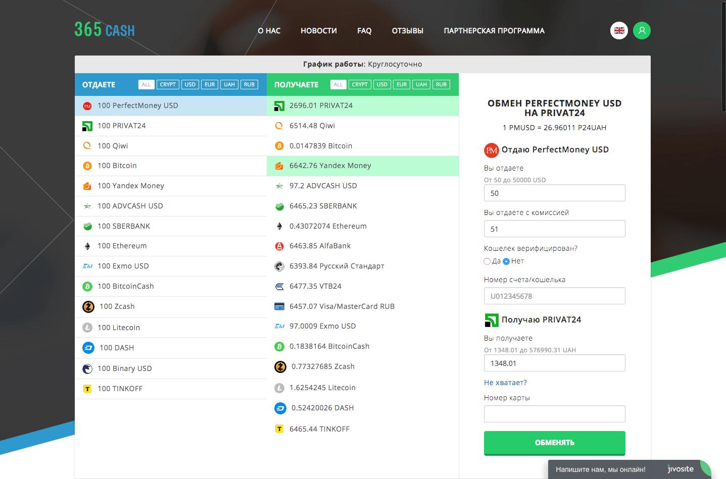 a böngésző bitcoinokat fizet a használatáért