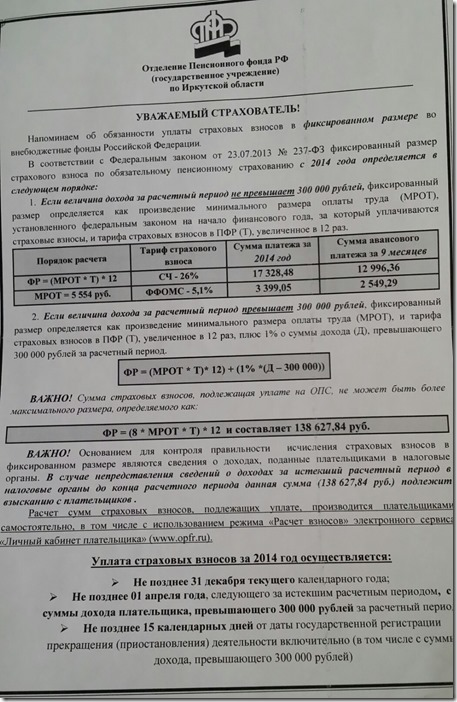 további jövedelem hálózati üzlet)