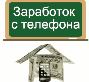 gyűjtsön teát pénzt keresni)