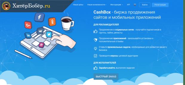 webhelyek, amelyeken pénzt lehet keresni