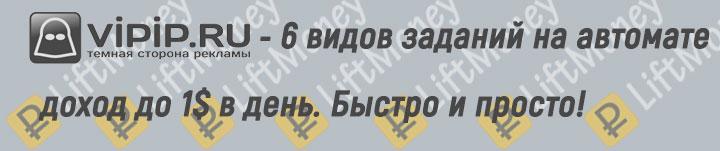 pénzt keresni a processzor idején az interneten)