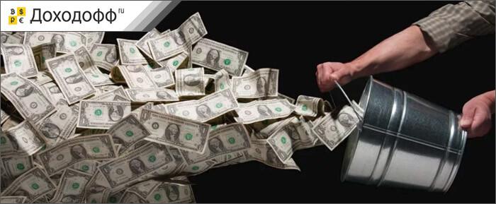 nagy pénzt csak ellopni és keresni lehet