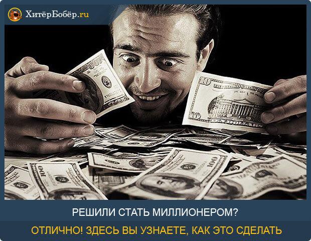 reális-e otthon pénzt keresni
