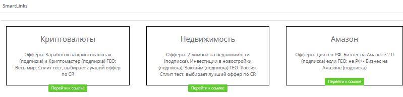 pénzt keresni bűn)