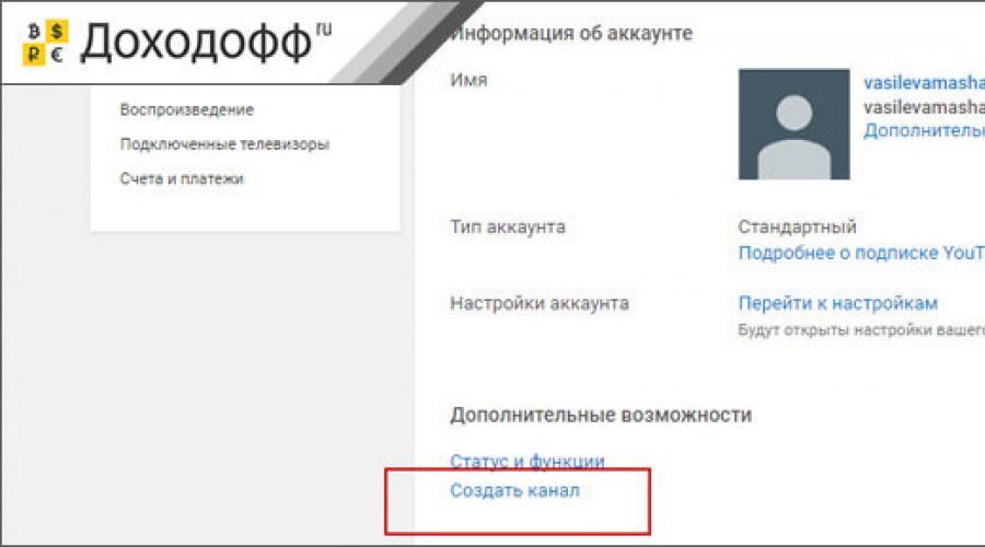 hogyan lehet pénzt keresni youtube)