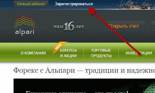 bináris opció regisztrációs bónusszal)
