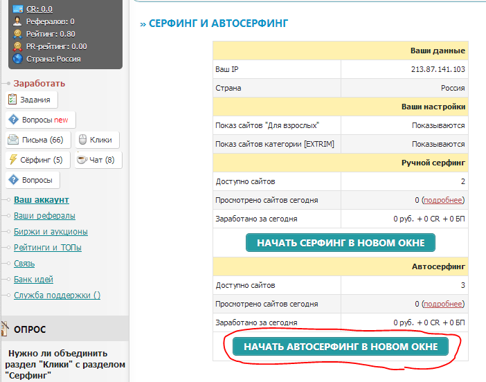 egy webhely, ahol valódi pénzt kereshet