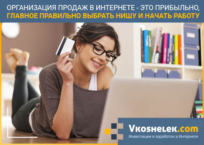 pénzt keresni az interneten befektetési alkalmazás nélkül