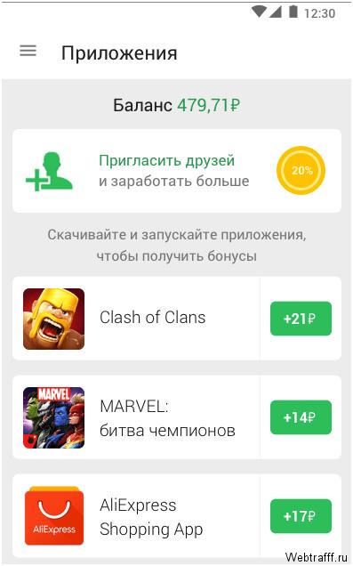 pénzt keresni mobilon