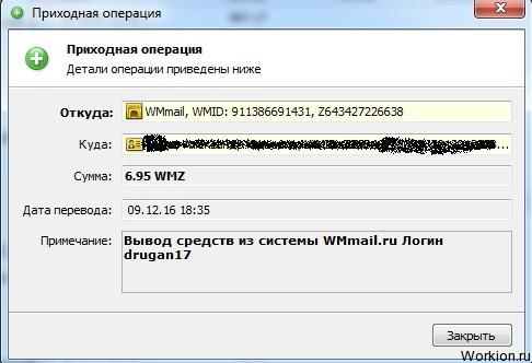 Pénzt keresek internetes befektetéssel)
