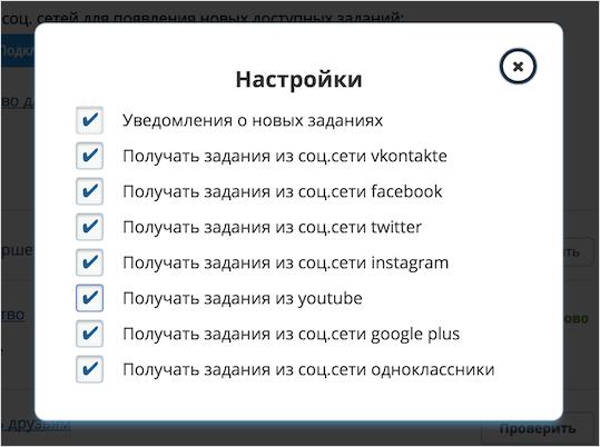 bot pénzt keresni az interneten apk)