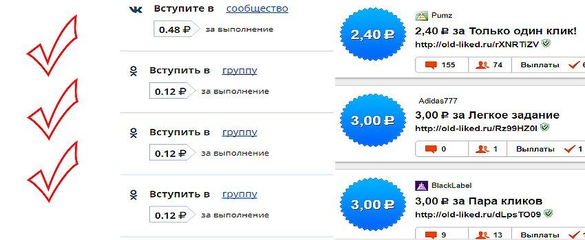 az interneten történő pénzkeresés módjai és módszerei)