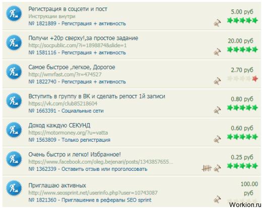 internetes keresetek jó jövedelem)