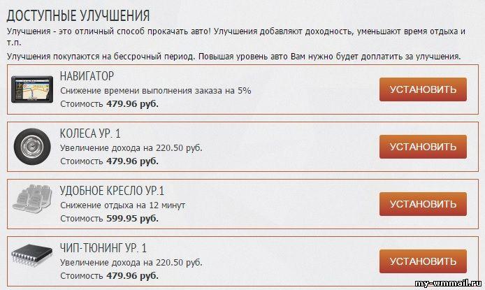 a legfőbb vágy a pénzszerzés)