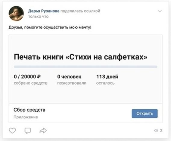 pénzátutalásokra keresni)