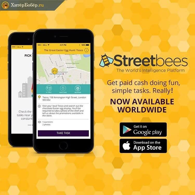 infiniti app ajánlat pénzt keresni)