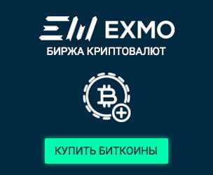 Bitcoin Fehéroroszországban. Bitcoin: Jogi státusz Fehéroroszországban