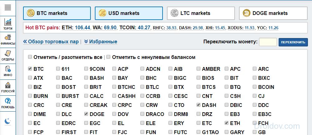 hol lehet bitcoin qiwit szerezni)