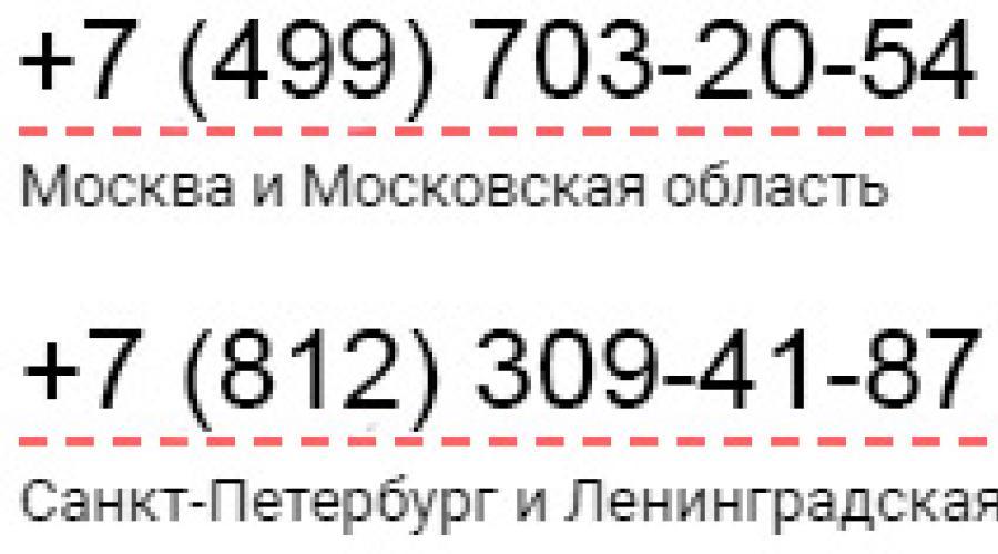 ahol naponta pénzt kereshet)