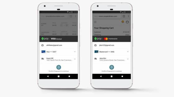 automatikus kereset az interneten android számára