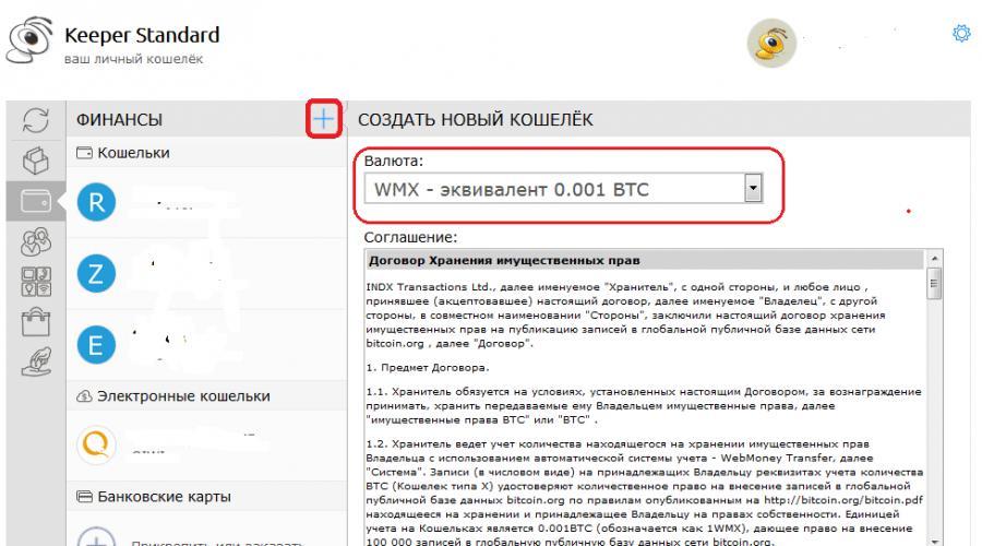 hogyan kell dolgozni egy bitcoin pénztárcával)