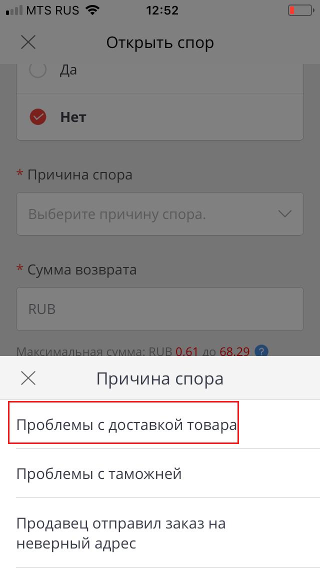 szállítás vevői opcióban)